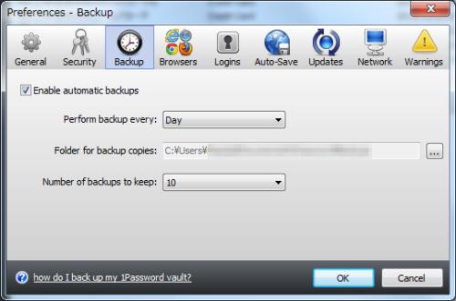 Backup画面