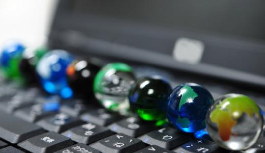 ThinkPad Edge E130 リカバリーメディア再作成