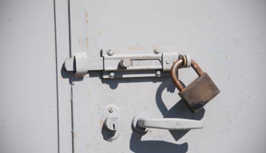 TeraTermで公開鍵認証によるSSH接続