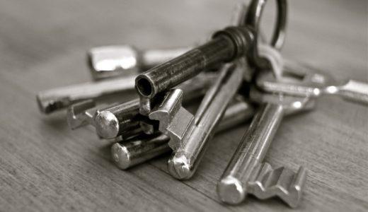 SSL秘密鍵のパスフレーズを削除・変更・追加する
