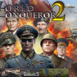 世界の覇者2 タイトル画面