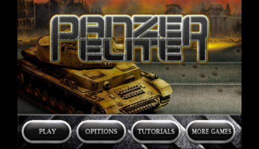 B級映画のような設定のディフェンスゲーム『パンツァーエリート』