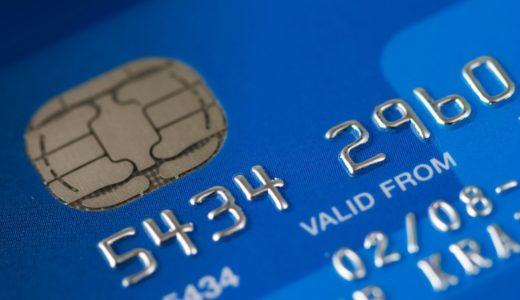 LINE Payカードを使ってみた!