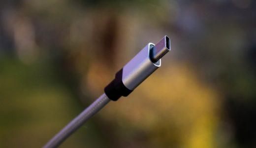 USB Type-Cケーブルと56kΩ問題、QC問題について