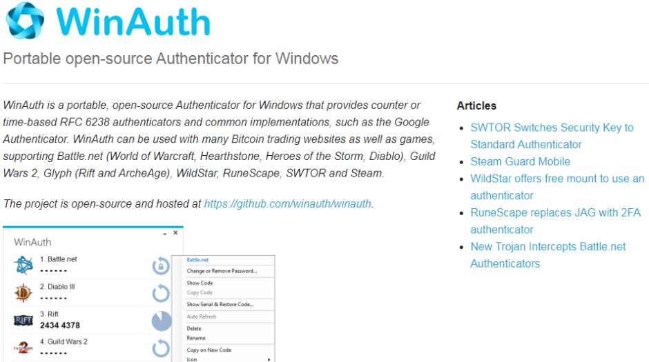 WinAuthホームページ